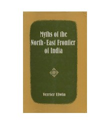 Myths Of The North-East...