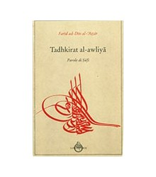Tadhkirat Al-Awliya Parole...