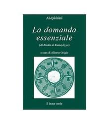 Domanda Essenziale (La)