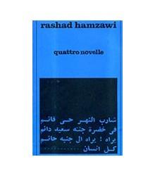 Quattro Novelle