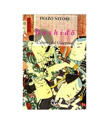 Bushidō