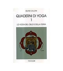 Quaderni di Yoga 1