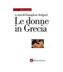 Donne in Grecia (Le)