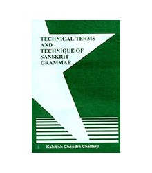 Technical Terms And...