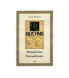 Monoteismo e Zoroastrismo