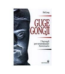 Guge Gongji