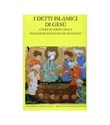 Detti Islamici di Gesù (I)