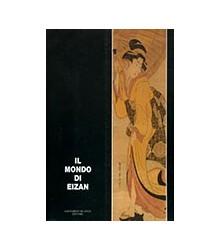 Mondo di Eizan (Il)