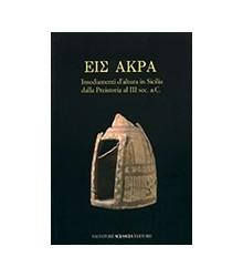 Eis Akra