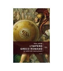 Impero Greco-Romano (L')