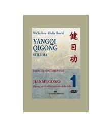 Yangqi Qigong - 1