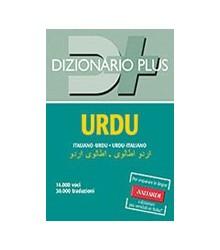 Dizionario Urdu Plus