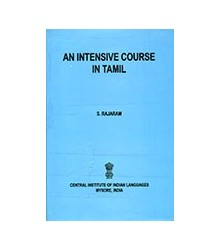 An Intensive Course in Tamil