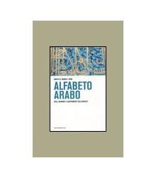 Alfabeto Arabo