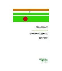 Grammatica Bengali