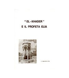 El-Khader e il Profeta Elia