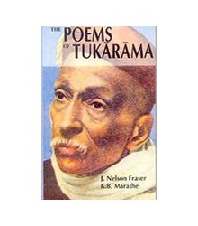 The Poems of Tukārāma