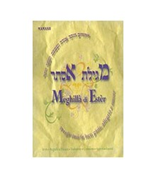 Meghillà di Estèr