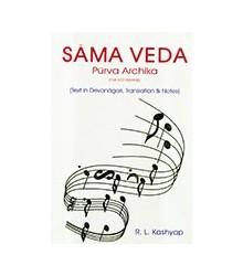 Sāma Veda: Pūrva Archika