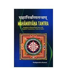 Mahānirvāna Tantra