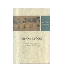 Nihon Ryōiki