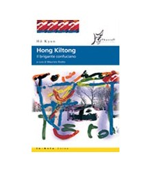 Hong Kiltong