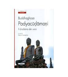 Padyacūḍāmaṇi