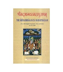 The Śrīmadbhāgavata...