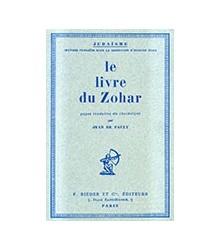 Le Livre du Zohar