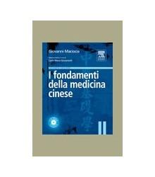 I Fondamenti della Medicina...