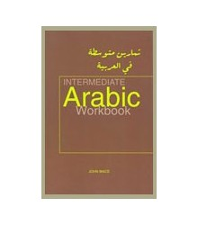 Intermediate Arabic Workbook