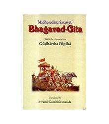 Bhagavad-Gītā