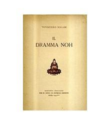 Il Dramma Noh