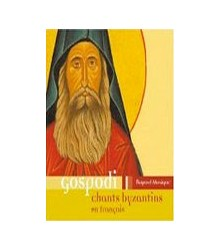 Chants Byzantins en Français