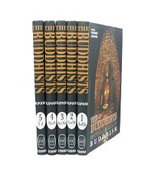 The Buddhists Encyclopaedia...