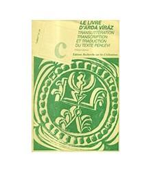 Le Livre d'Ardā Vīrāz