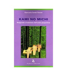 Kami no Michi
