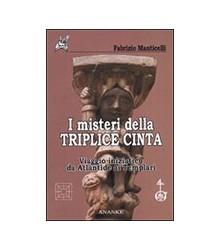 I Misteri della Triplice Cinta
