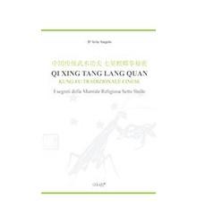 Qi Xing Tang Lang Quan -...