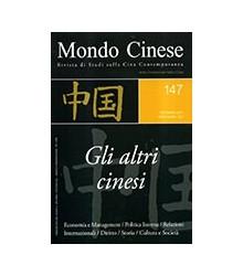 Mondo Cinese 147 - Anno...