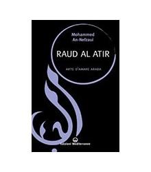 Raud Al Atir