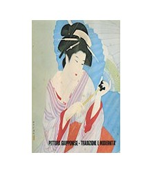 Pittura Giapponese -...