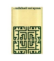 A Mikhaìl Nu'ayma