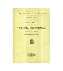 Supplemento al Vocabolario...