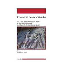 La Storia Di Dārāb E Iskandar