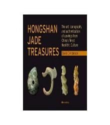 Hongshan Jade Treasures