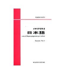 Corso di Lingua Giapponese...