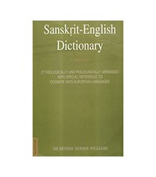 Sanskṛit-English Dictionary