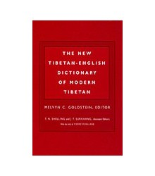 The New Tibetan-English...