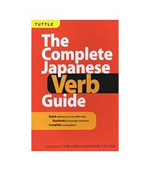 The Complete Japanese Verb...